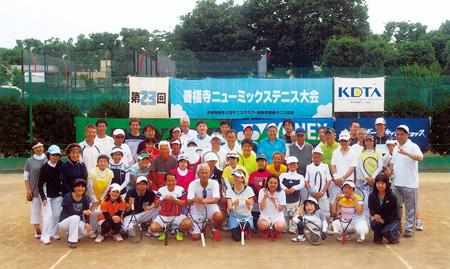 障がい者へのテニス普及活動