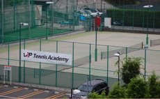 VIP Tennis Academy テニスコートイメージ