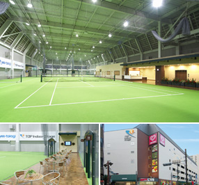 トップインドアステージ相模大野 テニスコートと施設イメージ