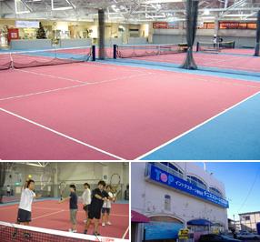 トップインドアステージ津田沼 テニスコートと施設イメージ